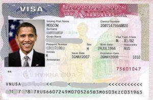 Американская виза 1