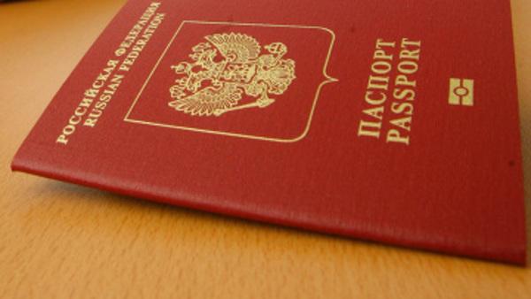Визу в Болгарию теперь получить будет проще фото