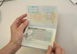 Как получить визу в Испанию фото 3