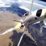 Космический туризм фото 2